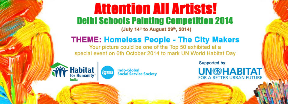 Delhi Schools Painting Competition 2014