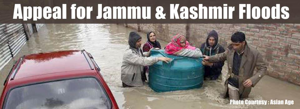 Kashmir Appeal